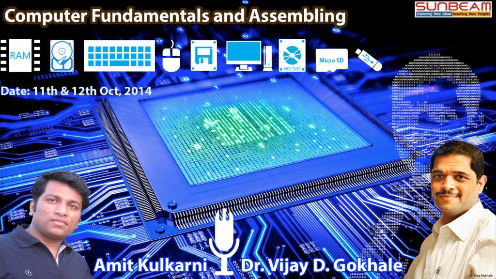 Computer_Fundamental_oct_2014